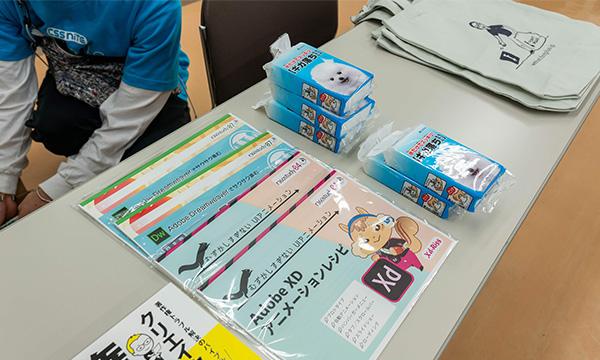 登壇者の森 和恵さんからのご提供の本、角田 綾佳さんからのご提供の本、SBテクノロジーの関口様からご提供のトートバッグとフォントワークスカレンダー