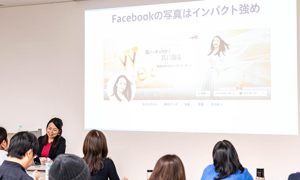 スモールブランディングについて話をする松尾 千鶴(KURU Design)さん
